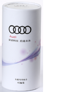 Easy carry; Comfortable & Soft Audi 2 ply Car Box White Facial Tissue