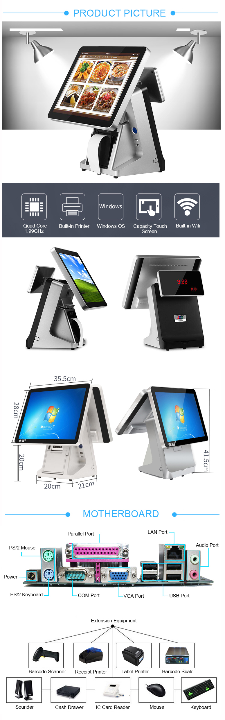 Cheaper price pos computer/pos register/all in one pos terminal touch screen pos cash register android pos AW-Y2