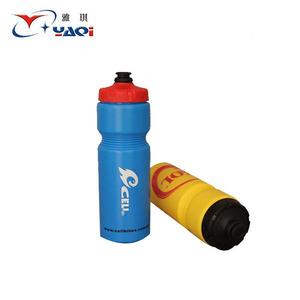 plastic sport drinking water bottle self sealing lid dust cover cap water  bottle