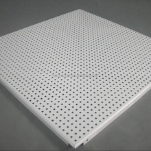 2018 Different types of aluminum ceiling board