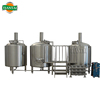 craft beer brewing equipment suppliers for German market