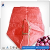 Made in china plastic onion mesh tube netting for bags
