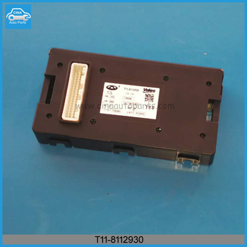 Body Control Module For Chery Tiggo T11 8112930 Bcm Car Engine Ecu Geely Great Wall