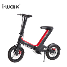 25km h portable small two wheel scoot e electric scooter bike