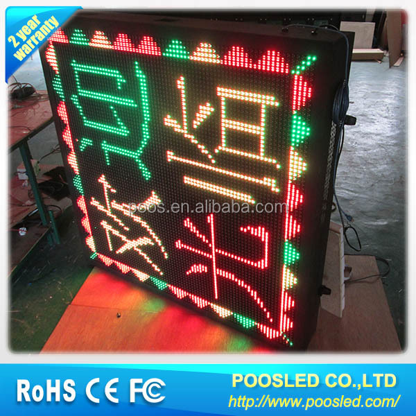 message moving computer controlled led display \ led outdoor moving sign \ moving outdoor advertising led display screen