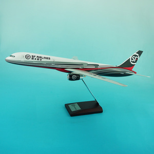 Boeing B757-200 DHl resin model airplane replicas 1:200 47cm