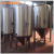 Bar Brewery Used Beer Uni tank Service tank Serving tank Fermenter