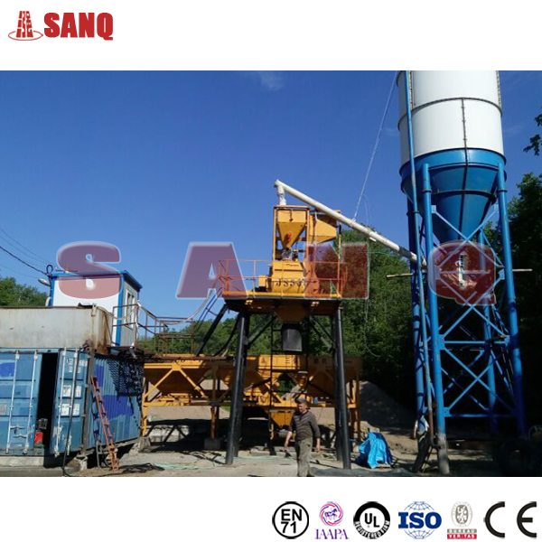 Sicoma 25m3/h HZS25 Concrete Batching Plant Layout Drawing