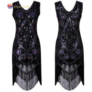 4bb527b90cdac Dresses Online, Wholesale & Suppliers - Alibaba