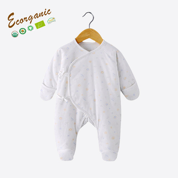 e9288d07b Anti-bacterial Cotton Free Baby Clothes Samples Gift Set - Buy Free ...