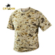 Immediate Delivery Stock Fast Delivery army plain t shirt 100% cotton sport t shirt Wholesale cheap military camouflage t-shirt