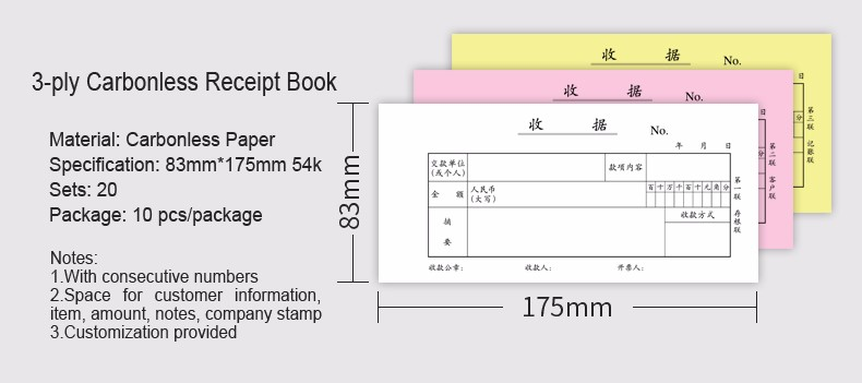 Customized Ncr Invoice Format 2 Part Receipt Book Buy Ncr – Receipt Book Format