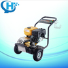 3200PSI pressure washer/air compressor pressure washer