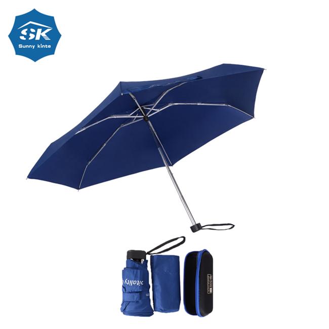 Amazon TOP negro de protección UV niños cápsula Forma 5 paraguas plegable