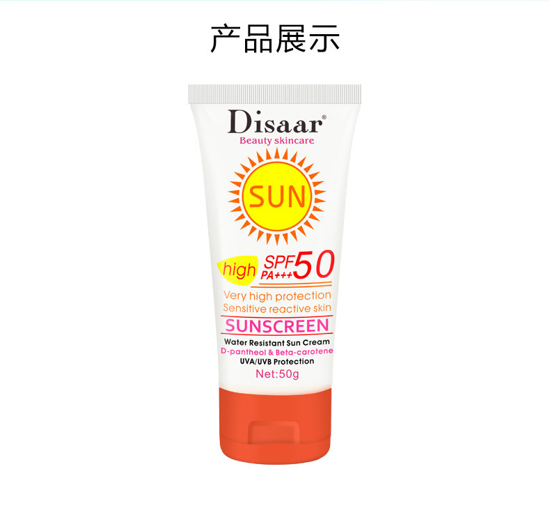 Whitening Skin Care Sunscreen Moisturizing Skin Protect Sunblock Facial Face Care Cream 50ml SPF 50+ Cosmetics To Base Sunscreen
