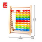 Hape Quality New Kids Learn Educational Chinese Abacus