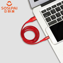 Micro usb bulk magnetic charging cable