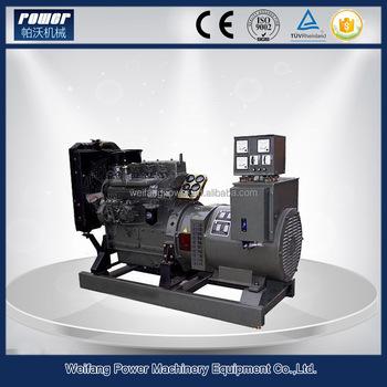 Great engine powered global warranty diesel generator set - Groupe electrogene 380v ...