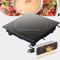 Restaurant Induction Cooker