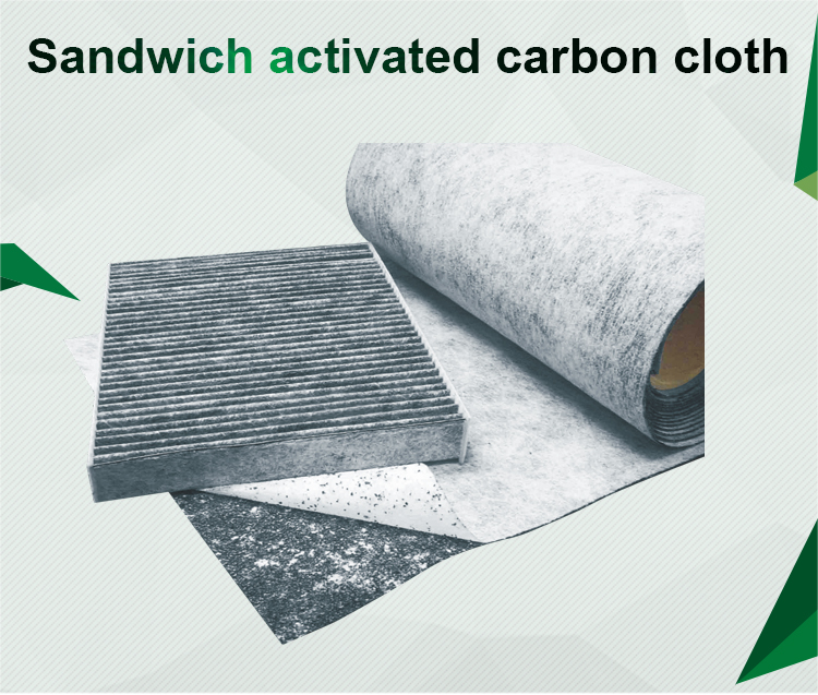 FRS-ACM-005 activated carbon filter fabric