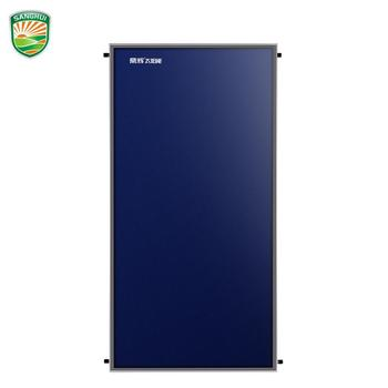 SHe-BE New Product Blue Selective Coating Stand Flat Plate Solar Collector Solar Water Heating