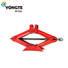 /product-detail/2t-hydraulic-lifting-scissor-jack-60800430696.html