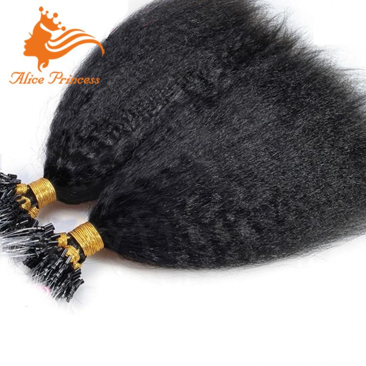 Wholesale Kinky Straight Micro Loop Hair Extensions 10 26