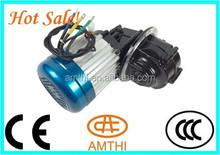 reverse trike kit, tuk tuk rickshaw motor kit, tricycle motor kit