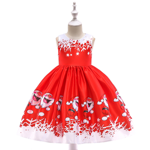 6c9f779ef9b2 Pattern Costume, Pattern Costume Suppliers and Manufacturers at Alibaba.com