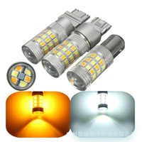 Amber/White 2835 42SMD Dual Colors Led Turn Lights 1157 3157 7443 Dual Contact