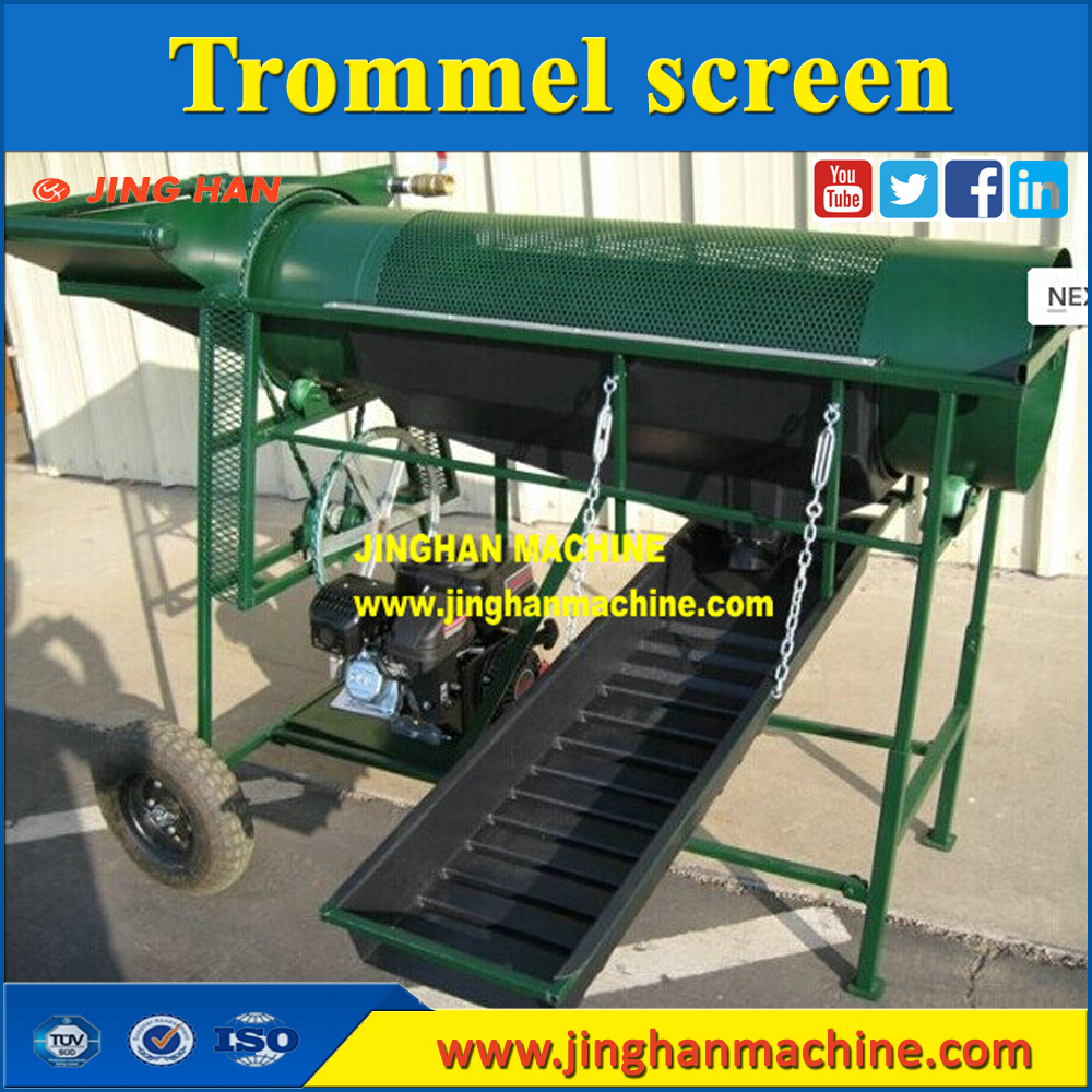 gold turnkey plant mini trommel with diesel engine and sluice box