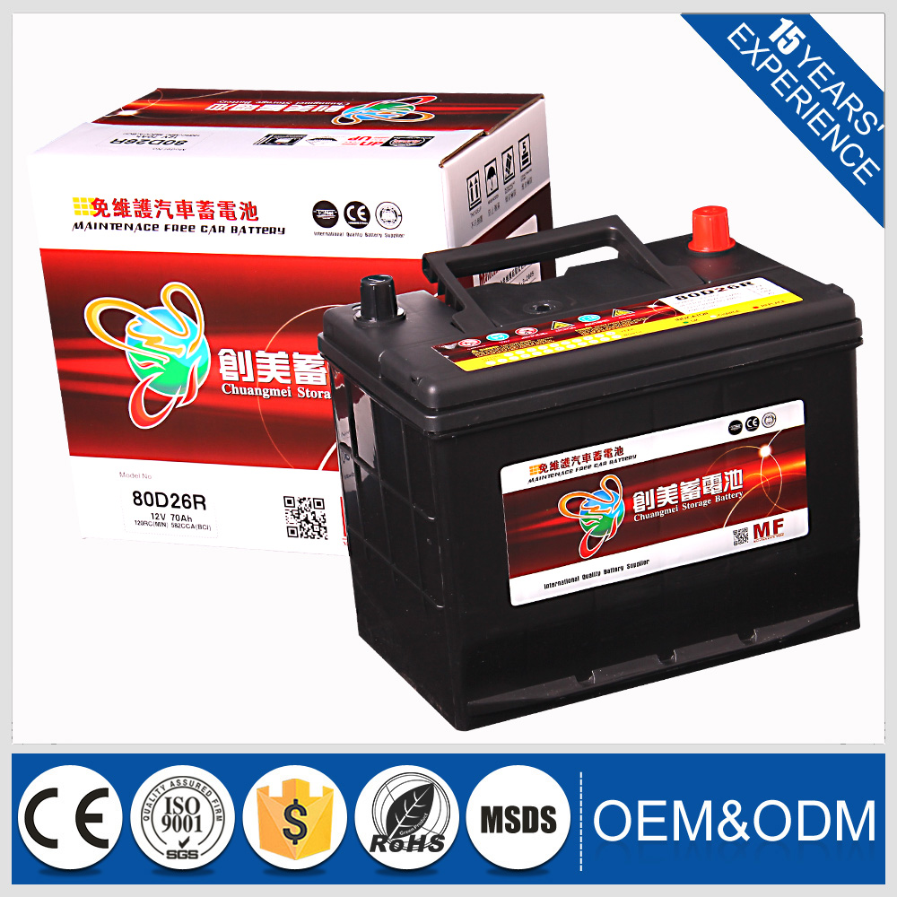 12V70ah automotive car battery for truck and auto