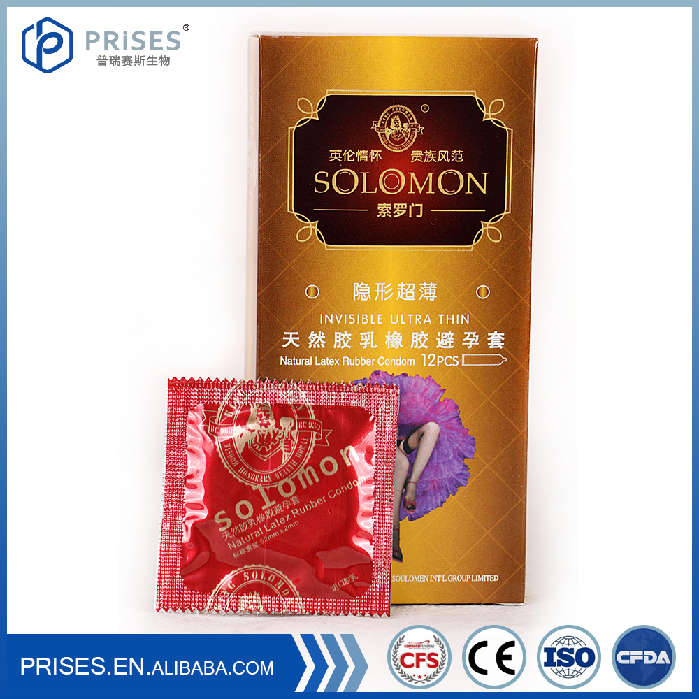 Elite condom with best condom price