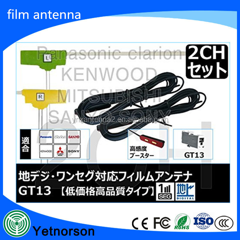 GT13 connector 5m cable length film ISDB-T2 antenna UHF VHF car TV Antenna for Japan