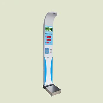 Weight Checking Machine Buy Online