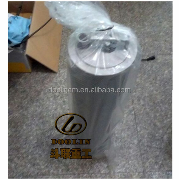 XG825 Hydraulic Return Oil Filter Element 5B0064