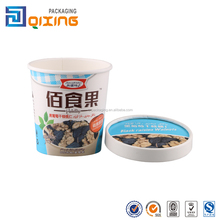 high quality 500ml disposable ice cream paper tub with paper lid