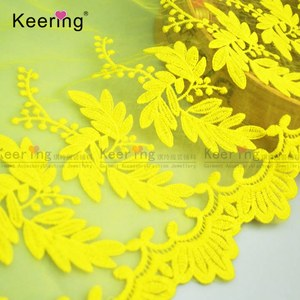 High Quality Customized Yellow 19.1cm Cotton scalloped lace trim for Garment Decoration WLC-631