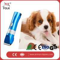 CHina supply high quality 30W dog accessories with detachable blade