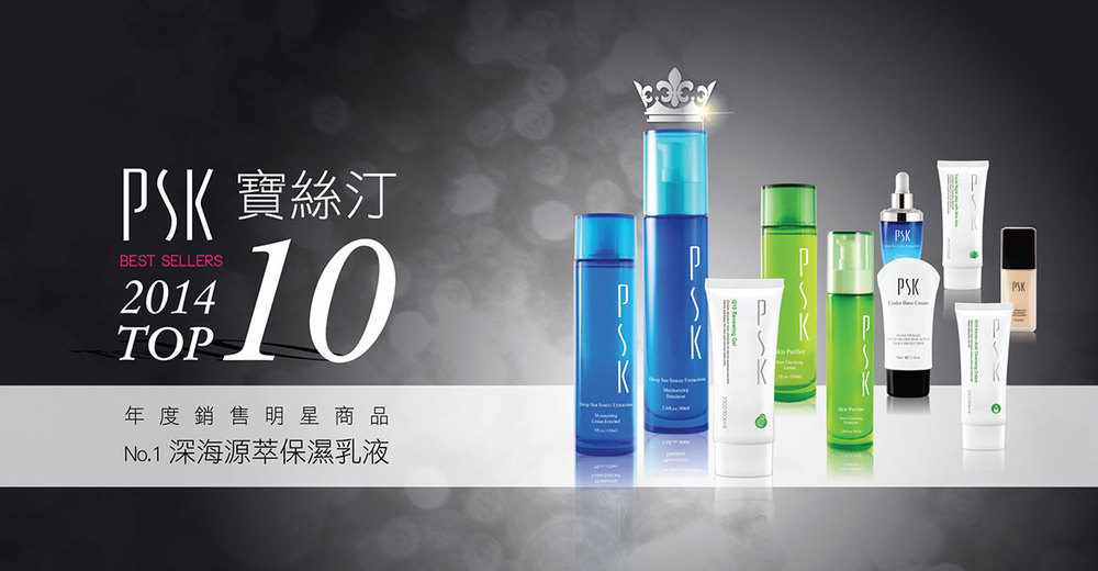3P2401 Organic acne cream acne treatment anti-ance face cream lotion for oily skin