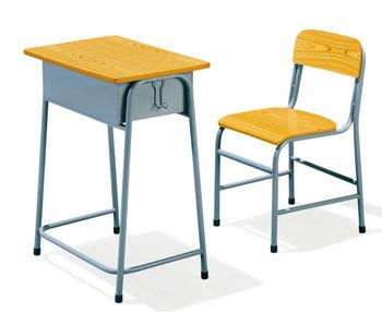 Ct 319 schoolmeubilair bureau kinderen school stoel internationale