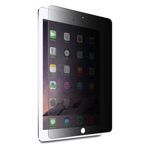 Easy on/off Ultra Slim Anti-spy Privacy Screen Protector Filter compatible for iPad mini 3D high definition tempered glass