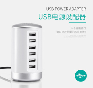 Multi 6 USB HUB Charging Station Round Cylinder Desktop Stand Charge Station 5A Tower Charger Dock for iPhone Samsung Devices