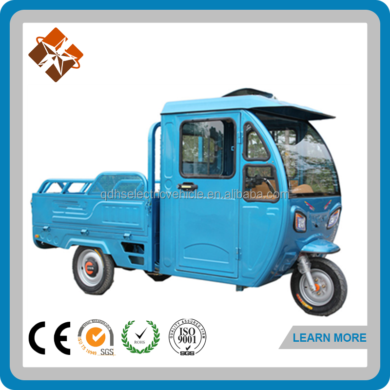 China cargo tricycle three wheeler cargo van for sale