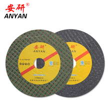 5 inch cutting disc and alumina oxide cutting wheel from China