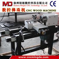 Professional manufacturer supply cheap price making wood beads machine