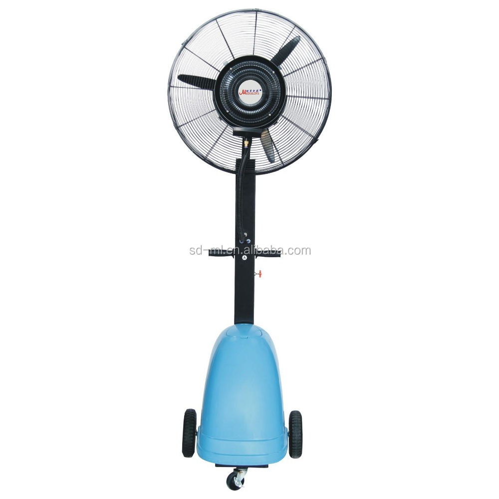 Industrial Misting Fan, Industrial Misting Fan Suppliers and ... for industrial fan with water spray  117dqh