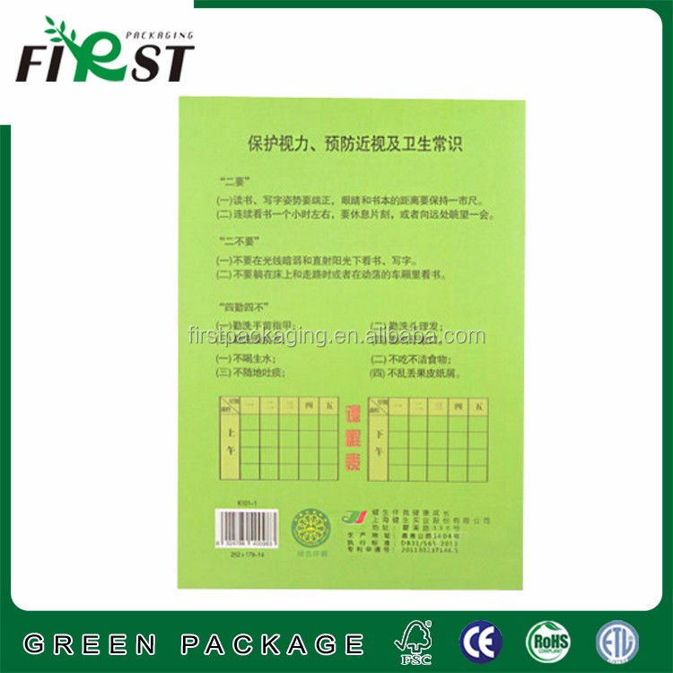 Custom school students notebooks, all kinds of cheap exercise books