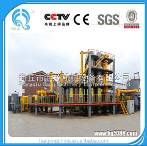 Municipal solid waste gasification electricity generator