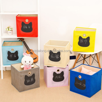 Gentil Non Woven Storage Bins, Soft Storage Cubes Can Be Use For Collecting Candy,  Snacks